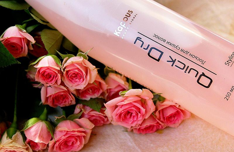 Лосьон для ускорения процесса сушки волос Kapous Quick Dry / отзывы.