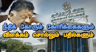 Sathiyam Sathiyame 27-01-2017 Demand for justice & explanation about the answer