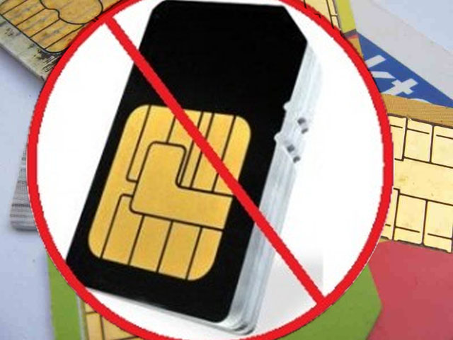 Daoud's Computer Tips And Tricks: How To Block Your Enemy's SIM Card?