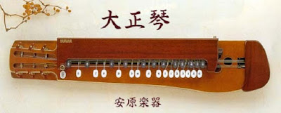 Taishōgoto musical instrument of traditional Japan - berbagaireviews.com