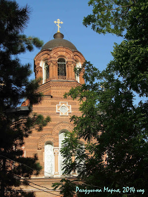 Краснодар фото Екатерининский Собор