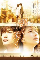 Beyond the Memories (2013)