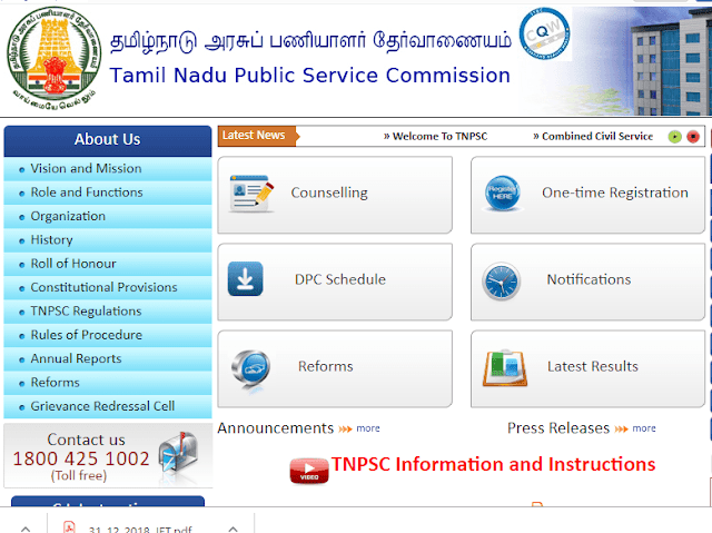 TNPSC Assistant Librarian Exam 2018