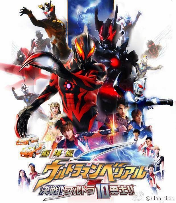 Ultraman Ginga S - Todos os Episódios