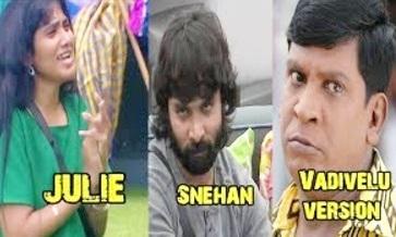 Bigg Boss Troll | Julie Snehan Special | Bigg Boss Tamil