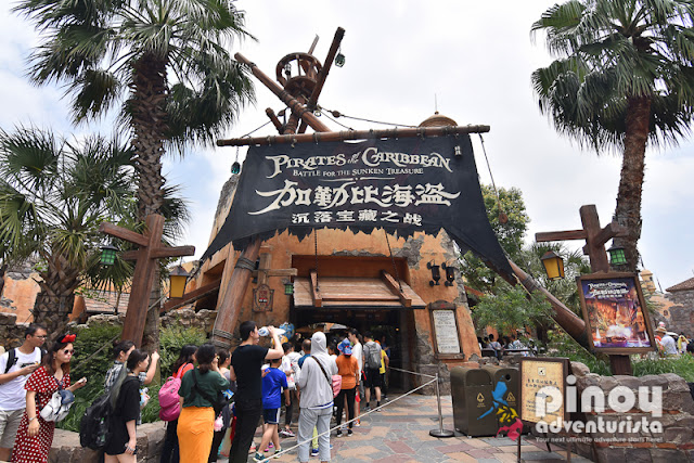 Disneyland Shanghai Cheap Tickets