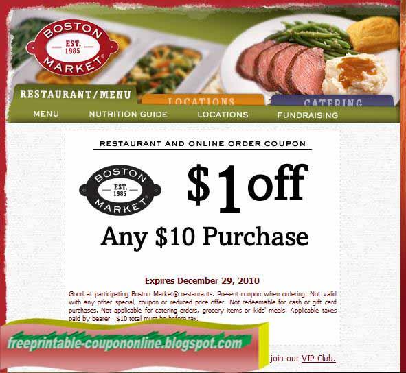 quincy market discount coupons