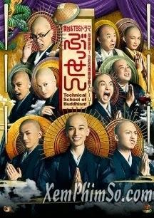 Xem Phim Thầy Tu Bá Đạo 2014