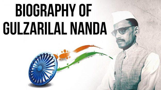 Gulzarilal Nanda Biography in Hindi