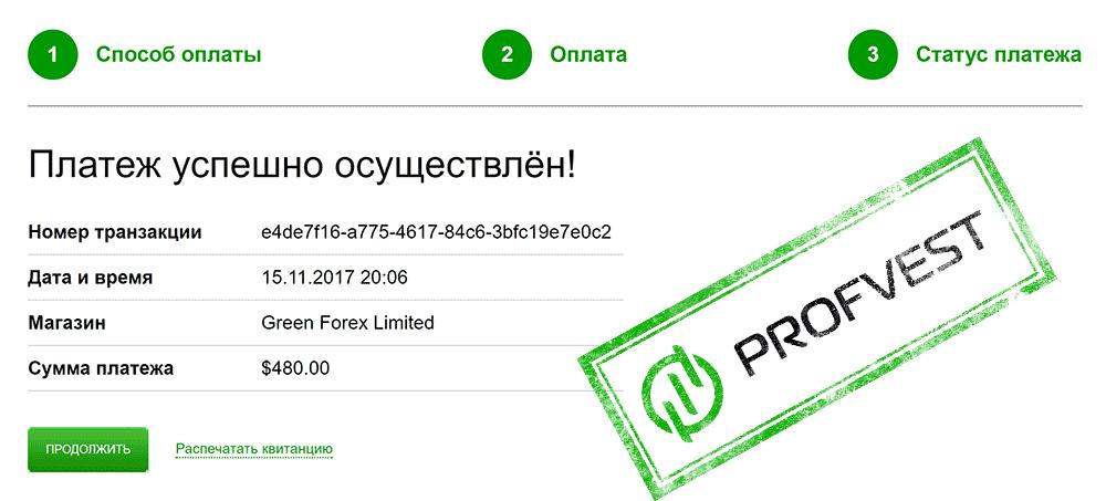 Депозит в GreenForex