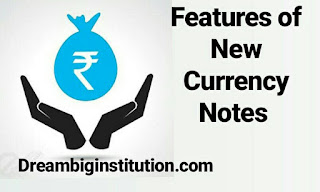 Features of New Currency Notes - Dream Big Institution