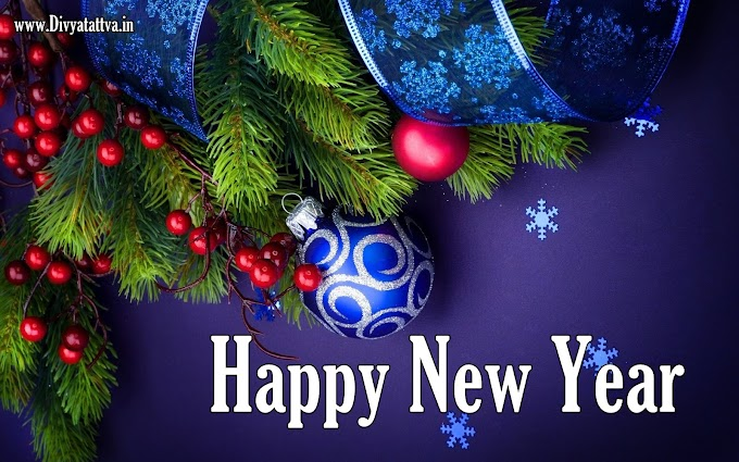 Happy New Year HD Wallpapers Widescreen Background Images Free Download