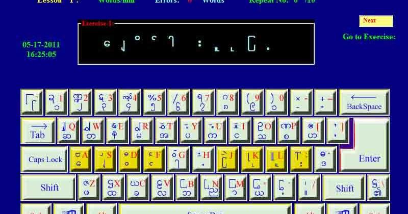 myanmar typing tutor software free download
