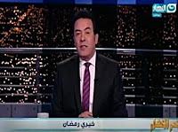 برنامج آخر النهار11/3/2017 خيرى رمضان - دولة الموظفين