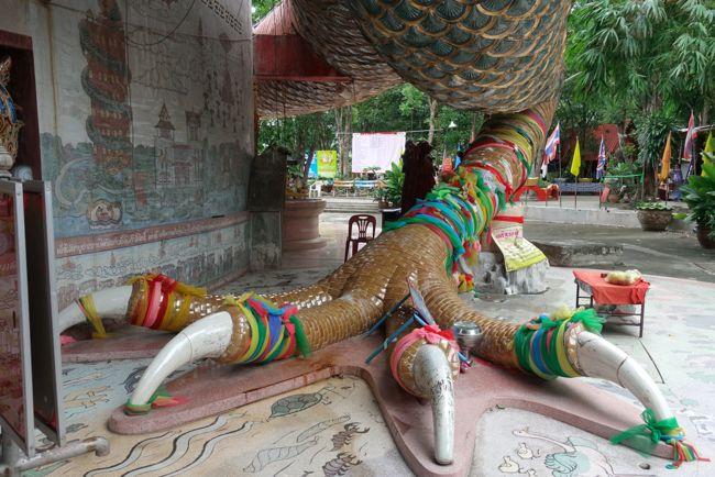 Wat Samphran Giant Dragon Temple