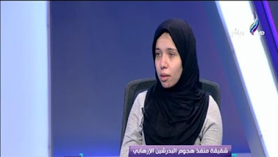 مريم شقيقة عبد الرحمن محمد الصاوي