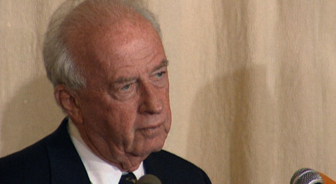 Rabin The Last Day