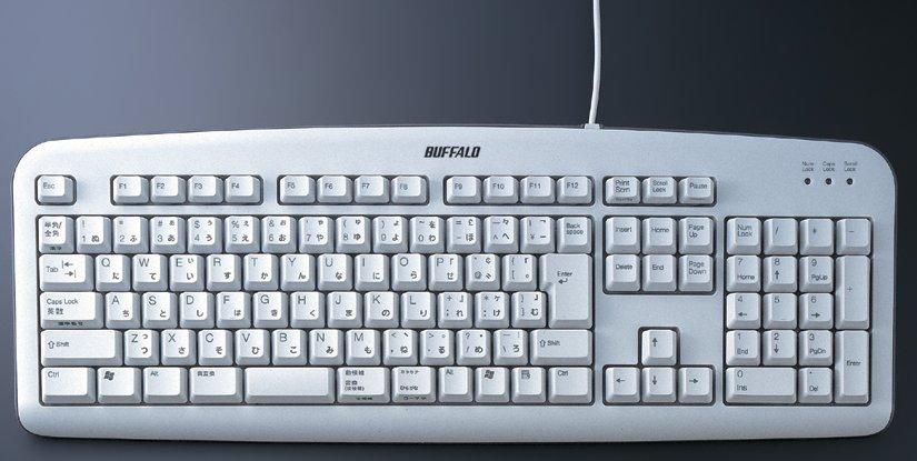 The Japanese keyboard.