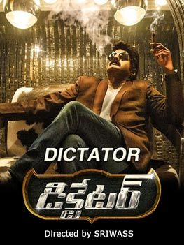 Dictator 2016 Hindi Dual Audio UnKut 720p HDRip 1.4GB world4ufree.ws south indian movie Dictator 2016 hindi audio small size brrip hdrip free download or watch online at world4ufree.ws