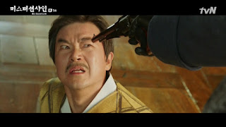 Sinopsis Mr. Sunshine Episode 5