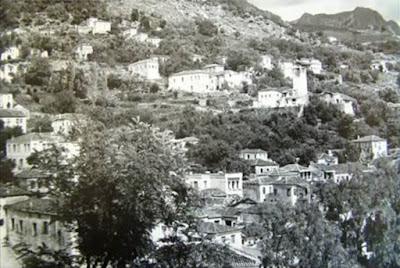 Η εκκλησιαστική διάλυση αρραβώνα στην Παραμυθιά του 1877