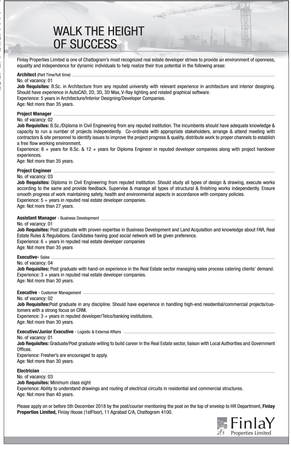 Finlay Properties Limited Job Circular 2018 | www