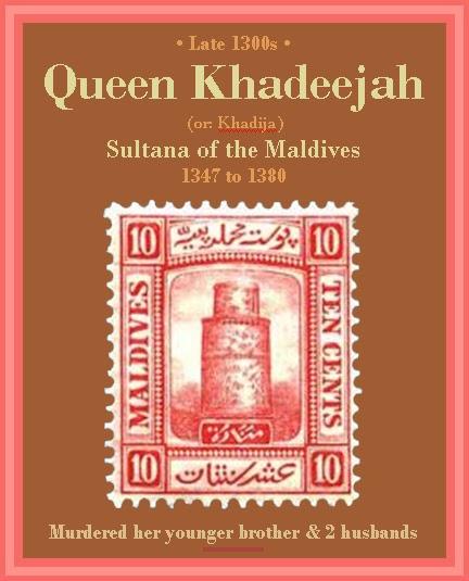 """Résultat de recherche d'images pour """"sultana khadija of maldives"""""""
