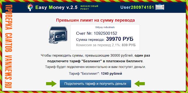 playdengi.ru