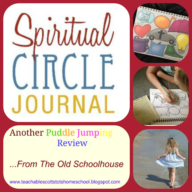 #hsreviews #spiritualcirclejournal #journal #prayerjournal #spiritualcirclejournalforkids #kidsjournal, Spiritual Circle Journal, prayer journal, journal for kids, bible journaling