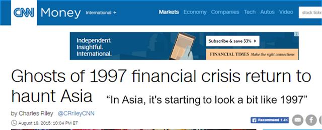 Krisis Kewangan