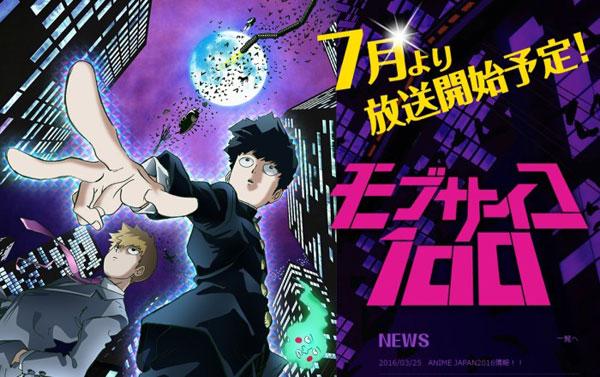 Mob Psycho 100 tendrá nuevo proyecto de anime