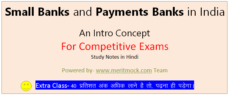 Full Essays and Articles For All Competitive Exams