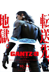 Gantz:O (2016) BRRip 720p Latino AC3 5.1 / Español Castellano AC3 5.1 / Japones AC3 5.1 BDRip m720p