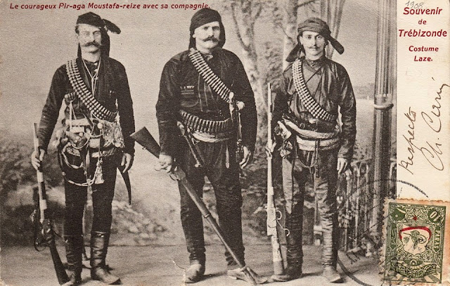 Προσκλητήριο των συστηματικά αγνοηθέντων από την Ελληνική Ιστορία Ηρώων του Ποντιακού Αντάρτικου