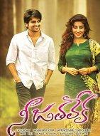 Watch Nee Jathaleka (2016) DVDScr Telugu Full Movie Watch Online Free Download