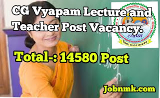 CG Vyapam Lecturer and Teacher