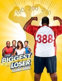 The Biggest Loser 17 | Bmovies