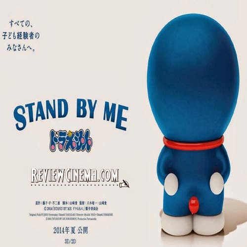 Review Cinema Stand By Me Doraemon 2014