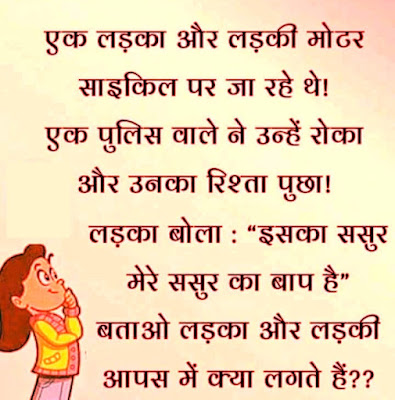 Relationship paheliyan: Ek Ladka or Ladki motor cycle Par Ja Rhe The !