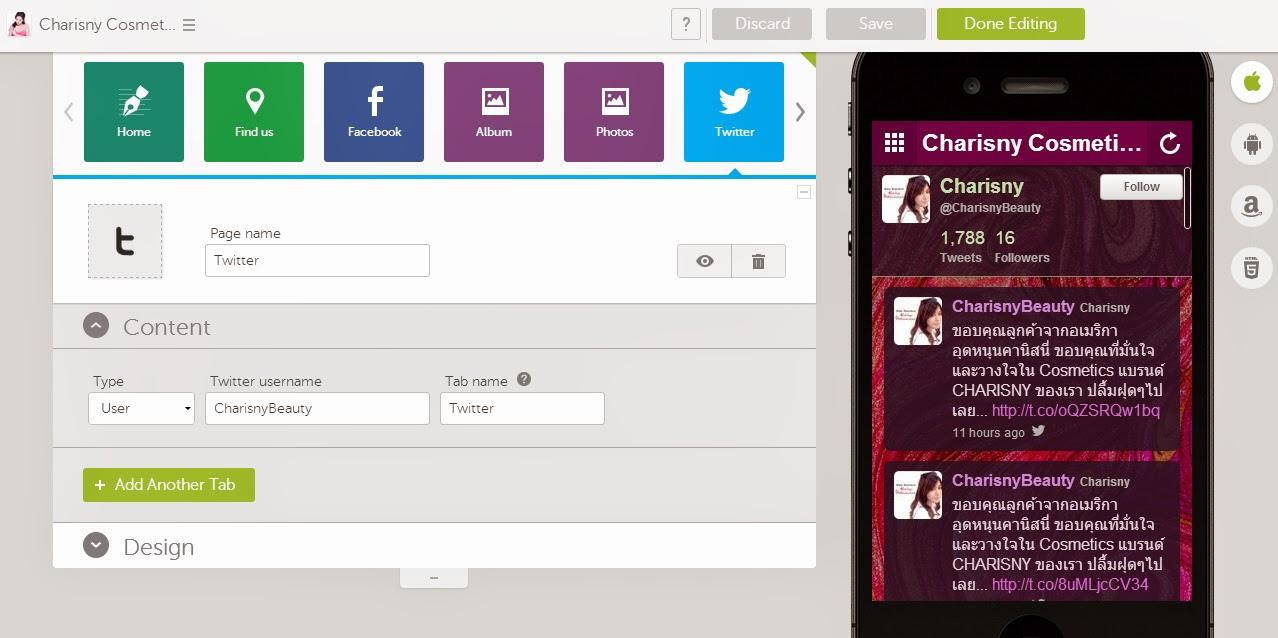 Mobile App Twitter
