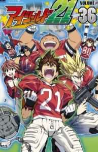 Download Eyeshield 21 Subtitle Indonesia (Batch)