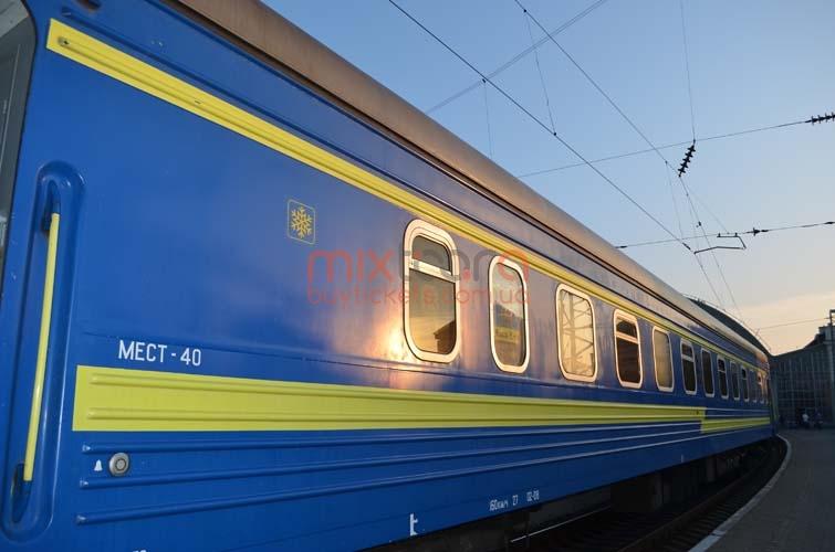 шины купить билет на поезд лисичанск киев видео