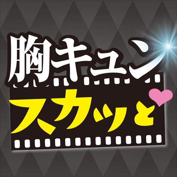 [Single] ナオト・インティライミ – Overflows~言葉にできなくて~ (胸キュンスカッとver.) (2016.07.04/MP3/RAR)