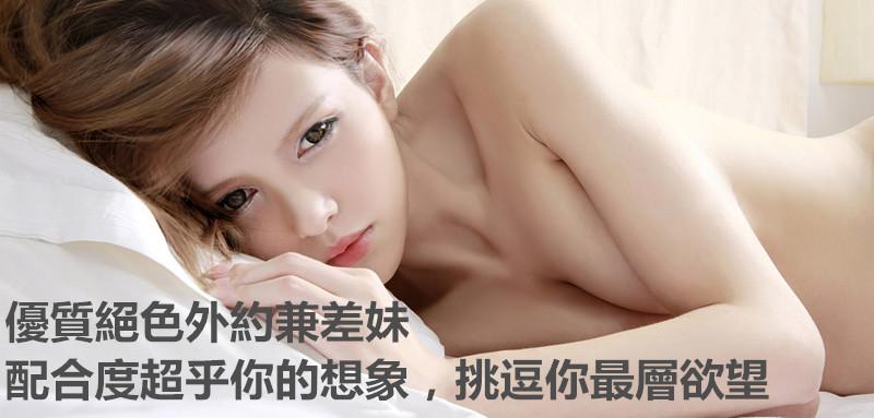 台灣喝茶找小姐加小豆芽:賴plus622