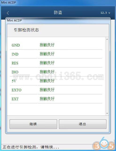 yanhua-acdp-read-kvm-data-2