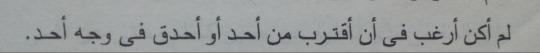 علاء الديب اقتباسات مصورة
