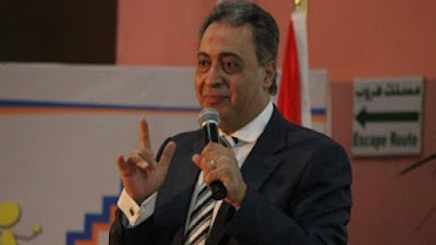 الدكتور أحمد عماد الدين راضى