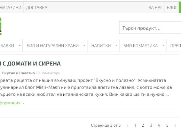 """Mish-Mash участва в проекта """"Вкусно и полезно"""""""