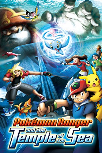 Pokemon 09: Ranger and the Temple of the Sea