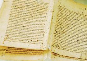 Forex ditinjau dari hukum islam